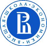 Национальный исследовательский университет - Высшая школа экономики